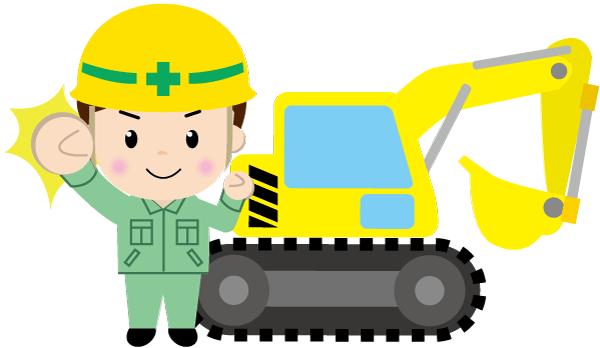 1級土木施工管理技士