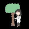 樹木医の資格