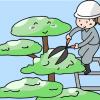 庭園管理士通信講座