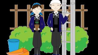植木職人女子